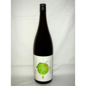 赤紫蘇梅酒(あかしそうめしゅ) 1800ml 『香川県:四国/梅酒:西野金陵株式会社』 horie-saketen