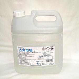 アルコール製剤 活食市場 M-1 4Lポリ horie-saketen