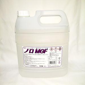ノロMGF 4Lポリ手指除菌 ノロ対応 アルコール濃度56%(v/v)アルコール製剤 horie-saketen