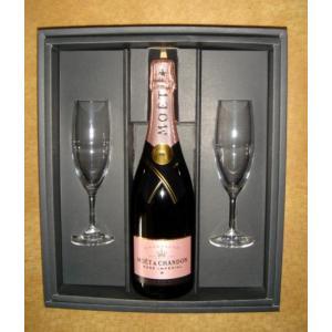 Moet&Chandon モエ・エ・シャンドン ロゼ・アンペリアル 750ml グラス2個箱入 『シャンパン』『贈り物に』|horie-saketen