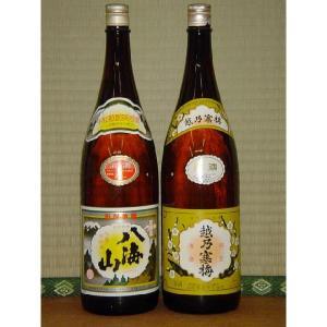 八海山 普通酒&越乃寒梅(白) 1800ml 2本飲み比べセット『日本酒:新潟県』