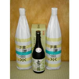 久須美酒造の「亀の翁 純米大吟醸720ml」と「清泉 (雪)1800ml2本」の3本セットです。  ...