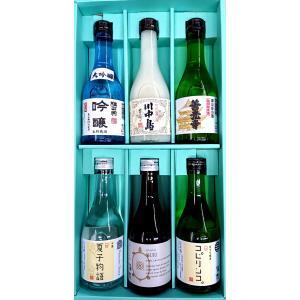 ギフトセット 送料無料 新潟県 長野県 飲み比べ 300ml×6本セット箱入 一部地域は有料|horie-saketen