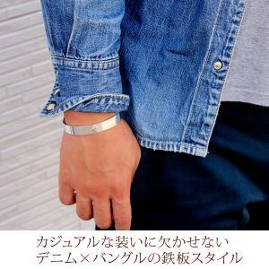 守護梵字バングル・K18金ゴールドパーツ|horigin-store|05
