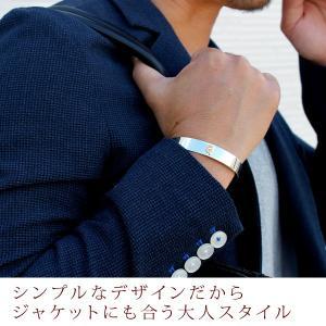 守護梵字バングル・K18金ゴールドパーツ|horigin-store|06