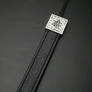 守護梵字携帯ストラップ・龍鱗|horigin-store