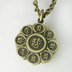 八葉曼荼羅ペンダント・BRASS|horigin-store