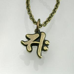 守護梵字シェイプペンダント・サク・BRASS|horigin-store
