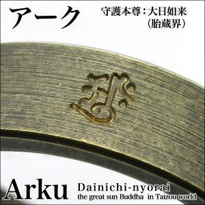 旋盤引き・刻印入り真鍮リング|horigin-store|11