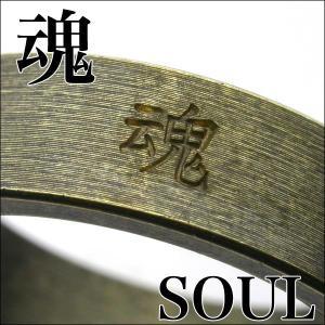 旋盤引き・刻印入り真鍮リング|horigin-store|12