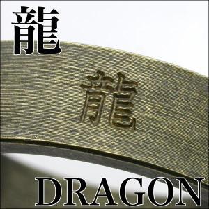 旋盤引き・刻印入り真鍮リング|horigin-store|15
