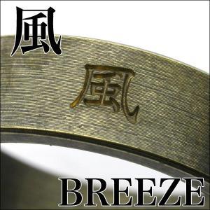旋盤引き・刻印入り真鍮リング|horigin-store|16