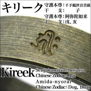 旋盤引き・刻印入り真鍮リング|horigin-store|04