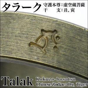 旋盤引き・刻印入り真鍮リング|horigin-store|05