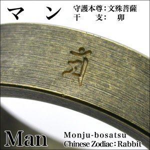 旋盤引き・刻印入り真鍮リング|horigin-store|06