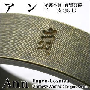 旋盤引き・刻印入り真鍮リング|horigin-store|07