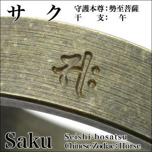 旋盤引き・刻印入り真鍮リング|horigin-store|08