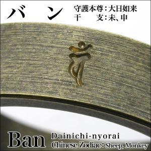 旋盤引き・刻印入り真鍮リング|horigin-store|09