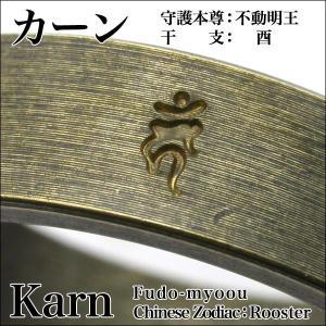 旋盤引き・刻印入り真鍮リング|horigin-store|10