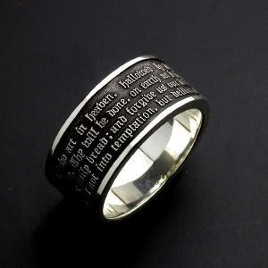 Lord's Prayer Ring【主の祈りリング】|horigin-store|02