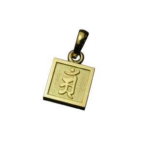 守護梵字ペンダント・K18ゴールド|horigin-store