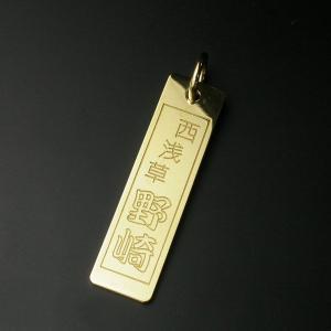 千社札ペンダント・K18ゴールド|horigin-store