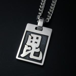 謙信ペンダント・毘沙門|horigin-store