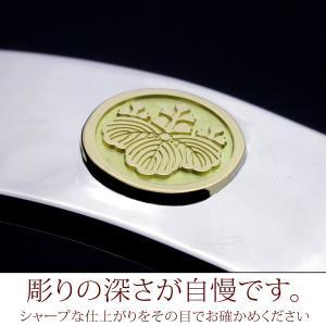 家紋バングル・K18金ゴールドエンブレム・松コース|horigin-store|04