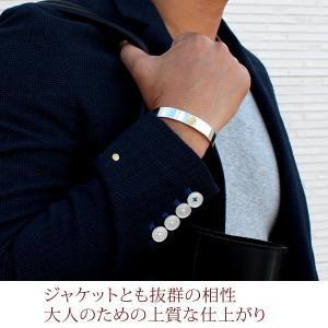 家紋バングル・K18金ゴールドエンブレム・松コース|horigin-store|06