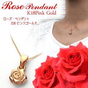 ROSE(ローズ)ペンダント・K18ピンクゴールド|horigin-store