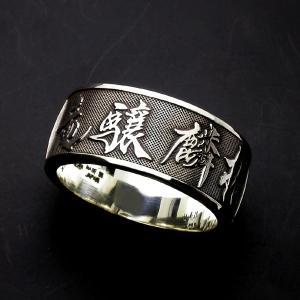 書道リング・竜驤麟振|horigin-store