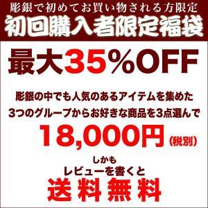 初回購入者限定福袋|horigin-store