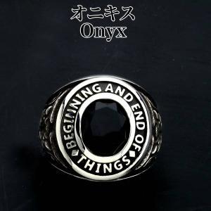 昇龍カレッジリング・阿吽(あうん)|horigin-store|05
