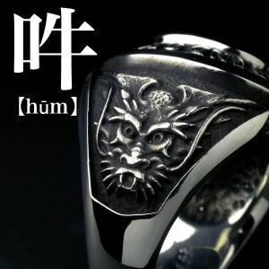 昇龍カレッジリング・阿吽(あうん)|horigin-store|08