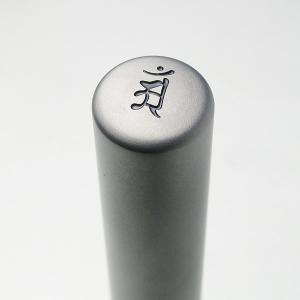 守護梵字入りチタン印鑑(個人実印・銀行印・13.5mm)|horigin-store