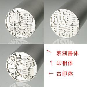 守護梵字入りチタン印鑑(個人実印・16.5mm)|horigin-store|02