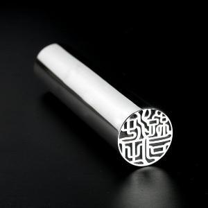 銀製印鑑・印相体(13.5mm)|horigin-store|02
