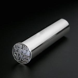 銀製印鑑・篆刻書体(13.5mm)|horigin-store