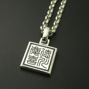 篆刻名入れペンダント|horigin-store