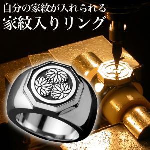 家紋リング・八角・松コース|horigin-store