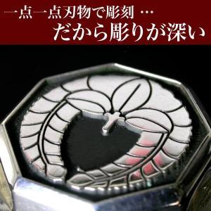 家紋リング・八角・松コース|horigin-store|04