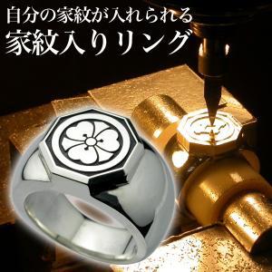 家紋リング・八角・竹コース|horigin-store