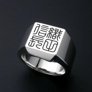 篆刻名入れリング(メンズサイズ)|horigin-store