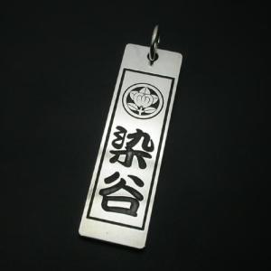 家紋千社札ペンダント・竹コース horigin-store