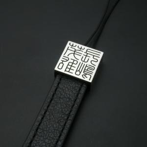 篆刻名入れ携帯ストラップ|horigin-store