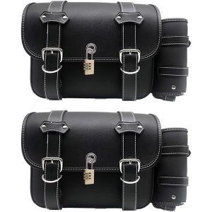 バイク サイド バッグ ハーレー レザー 南京錠 付き 左右2個セット 大容量 防水 鍵 MDM(3...
