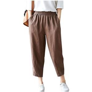 コットン パンツ 9部丈 アンクルパンツ 夏 ウエストゴム ポケット付き 4カラー ? レディース(ブラウン, XL)|horikku