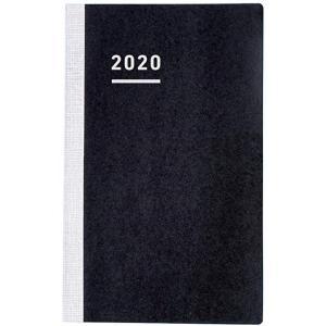 ジブン手帳 Biz mini Spring 手帳用リフィル 2020年 B6 スリム 4月始まり[ニ...