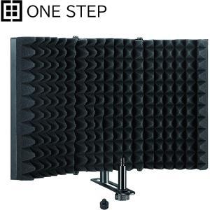 ONE STEP スタジオ録音マイク絶縁シールド 高密度吸音フォーム Blue Yetiとコンデンサーマイク録音機器(黒)|horikku