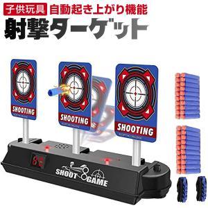 おもちゃ 電子ターゲット 7pcsセット Nerfナーフ対応 電子銃射撃ターゲット 自動起き上がり機能 子供玩具 電子ターゲット*1+弾 ホリック PayPayモール店
